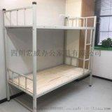 学生双层床高低床,厂家直销