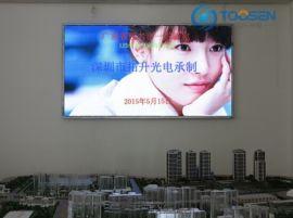 昆明市p3全彩LED超高清顯示屏