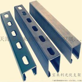 天津太阳能支架 屋顶支架