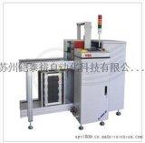 供应铠泰裕K-XS250型全自动PCB吸送板机