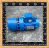 苏州,直流刹车电机,紫光BMA8014-0.55KW刹车电机