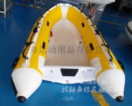 橡皮艇冲锋舟钓鱼船漂流艇生产厂家冲锋艇