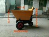 河北xh-125工地运输电动翻斗手推车是专业是专业生产电动平板翻斗车的厂家