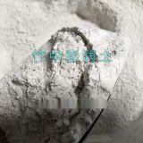 河北重钙粉厂家 重钙粉原料 竹中重钙粉价格 重钙粉批发