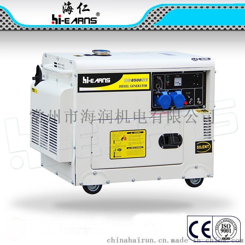 6KW柴油静音发电机, 220V常规电压电流输出, 商业小型发电机组热卖特价