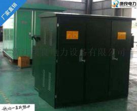 125KVA美式箱变,配油浸式变压器