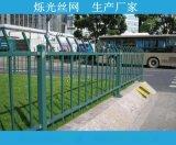 安徽锌钢护栏生产 锌钢草坪护栏 公园锌钢护栏怎么卖