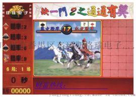 原装正版佳佳电子缺一门彩票机,可以自由设定开奖时间,娱乐竞猜游戏