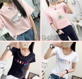 夏季新款韩版女装t恤宽松短袖女式休闲打底衫服装