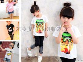 夏季新款童装T恤 外贸品牌儿童短T 厂家供应