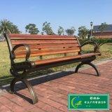 公园休闲长椅三位带靠背防腐木座椅