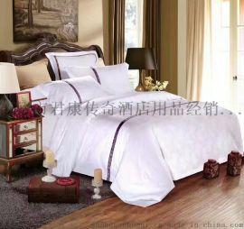 君康酒店床上用品四件套 布草 贡缎提花酒店床品