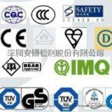 无线路由器FCC认证2.4G无线的发射功率标准