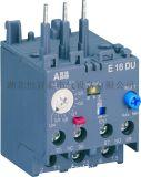 ABB电子过载继电器E EF