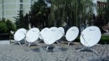 1.8米手動便攜站衛星通信天線