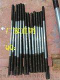 螺纹吊杆 左右螺纹吊杆 L2左右螺纹吊杆