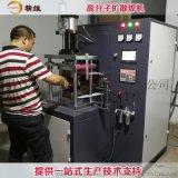 铜箔软连接焊机-新能源软连接专用焊机