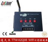 七彩控制器 RGB控制器 手机控制器 无线WIFI控制器 LED控制器
