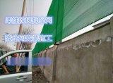 雨浓专业生产柔性防风抑尘网、防尘网厂家