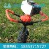 高品質便攜式挖坑機 便攜式挖坑機廠家