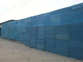 挤塑板、挤塑板厂、XPS挤塑板 保温板