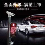 上海东巴停车场自动车牌识别系统,道闸