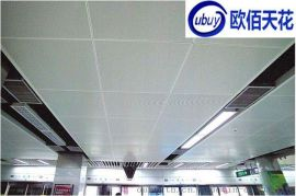 凌形鋁扣板廠家|300*300鋁扣板吊頂