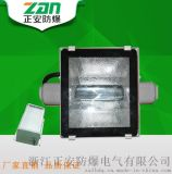 大功率投射灯 400(W)NTC9251 高效大功率投光灯