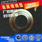 供应直销 金属缠绕垫 石棉橡胶垫片 优质金属缠绕垫*