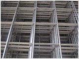 宝圣鑫地基网片地坪楼板屋盖墙体钢筋网片---建筑网片大全