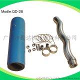 勤达供应QD-2B螺杆泵定子
