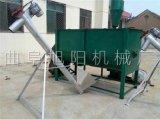 旭阳大小养殖场饲料搅拌机草料混料机化工粉搅拌机