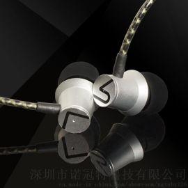 諾冠特入耳式DIY音樂MP3HiFi耳機 電腦手機線控通用