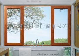 门窗不同,作用大不一样-德技名匠平开窗厂家加盟
