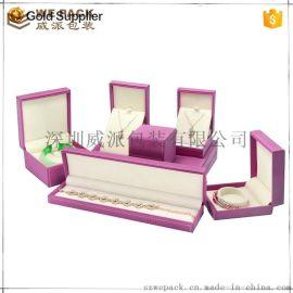 PU皮车线珠宝首饰包装礼品盒