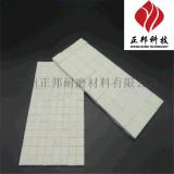 耐磨陶瓷片-氧化鋁陶瓷片-高強耐磨陶瓷片