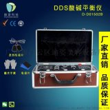 广州迪姿D-D01502B厂家直销DDS酸碱平衡体控电疗仪生物电调理仪经络治疗仪经络减肥养生仪器