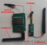 固定翼fpv图传模块套装批发,fpv发射接收转WIFI方案