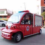 上海苏州南通2座全封闭电动消防巡逻车报价,改装厂家