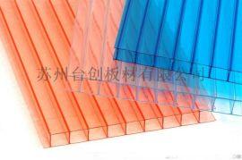 崂山供应防雾滴阳光板温室大棚的PC中空板台创品牌