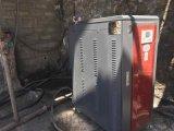 水泥管养护用免办证电蒸汽锅炉 水泥固件养护用120KW全自动电蒸汽发生器