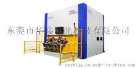 广东高品质激光焊接机,竹制品激光机维修