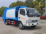 漳州壓縮式垃圾車