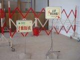 唐山语音警示牌 报警标志牌 注意安全语音标志牌 厂家定制 冀航电力