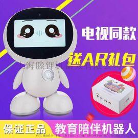 小哈智慧早教機器人早教機器人兒童學習陪護語音互動親子玩具