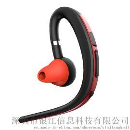 LINGYAO/嶺耀 無線入耳式單耳商務藍牙耳機