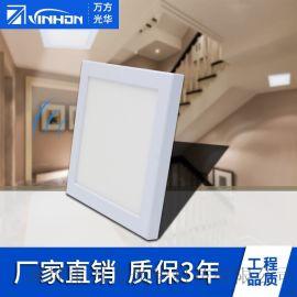 微波感应面板灯 方形明装LED吸顶灯