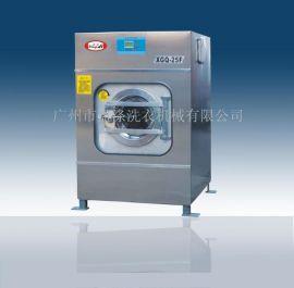 全自动洗衣脱水机(XGQ-25F)