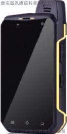 藍訊防爆手機W507/4G全網通/本質安全