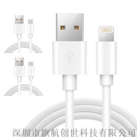 QIHANG/旗航C17 超柔软TPE充电数据线